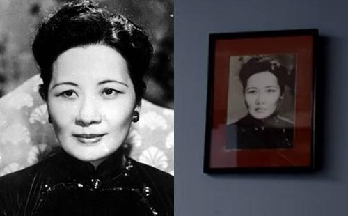 Ảnh bà Tống Mỹ Linh và di ảnh nhân vật Út Trong trong phim Dạ cổ hoài lang giống hệt