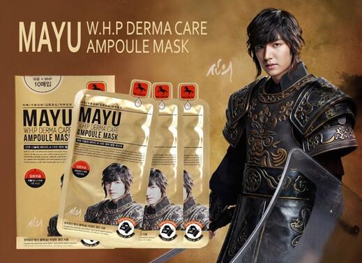 Lee Min Ho thắng kiện công ty mỹ phẩm - Ảnh 2.