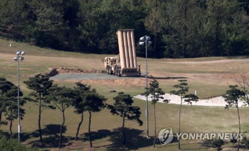 Hệ thống THAAD tại Hàn Quốc bắt đầu hoạt động
