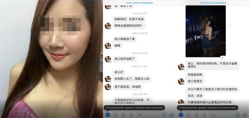 Nữ đại gia muốn trả 250.000 USD để cô gái khác nhượng bạn trai - Ảnh 2.