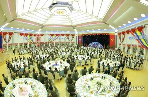 """Triều Tiên tuyên bố lập """"trục chính"""" mới"""