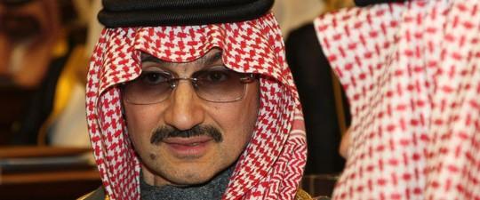 11 hoàng tử, 4 bộ trưởng Ả Rập Saudi bị bắt, vì sao? - Ảnh 1.