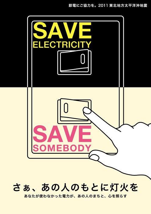 """""""Bỏ túi"""" mẹo tiết kiệm điện đơn giản khi giá điện tăng - Ảnh 8."""