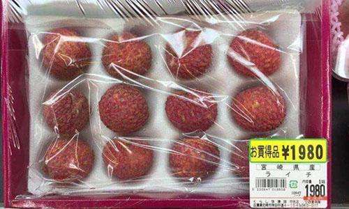 Những nông sản Việt đắt như vàng khi xuất sang Nhật - Ảnh 3.