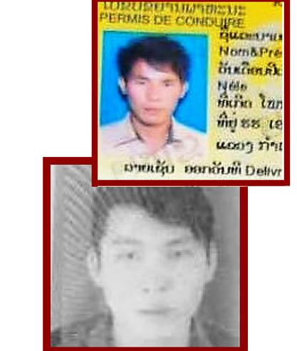 Vụ bắt giữ hơn 3 tạ ma túy đá ở Quảng Bình: Lộ diện 2 nghi phạm - Ảnh 1.