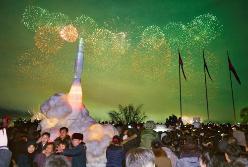 Năm của Triều Tiên - Ảnh 1.