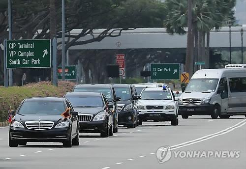 Thủ tướng Singapore tiếp ông Kim Jong-un - Ảnh 3.