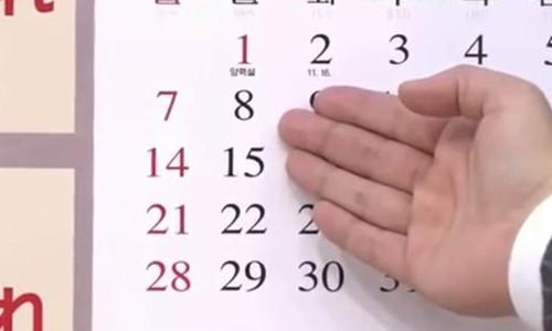 Tại sao Triều Tiên im ắng trong ngày sinh nhật ông Kim Jong-un? - Ảnh 1.