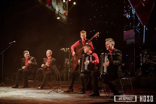 `Dấu ấn lễ hội âm nhạc quốc tế Hò dô - Ảnh 1.