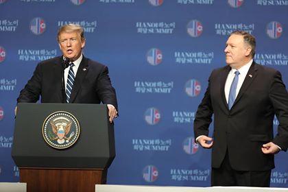 Tổng thống Trump: Chưa có kế hoạch tổ chức thượng đỉnh lần 3 - Ảnh 1.