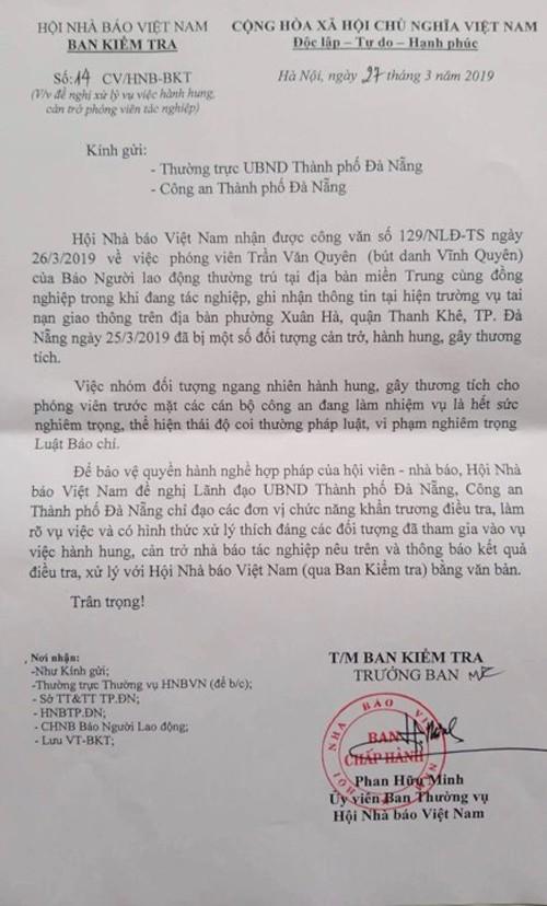 Hội Nhà báo đề nghị khẩn trương điều tra vụ phóng viên Báo Người Lao Động bị hành hung - Ảnh 1.