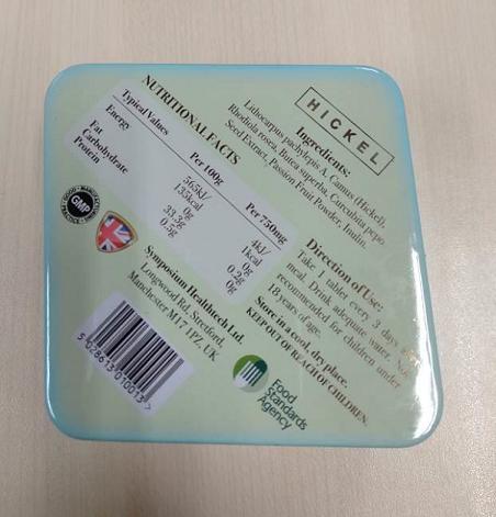 Phát hiện hai loại kẹo có chứa chất trị rối loạn cương dương - Ảnh 7.