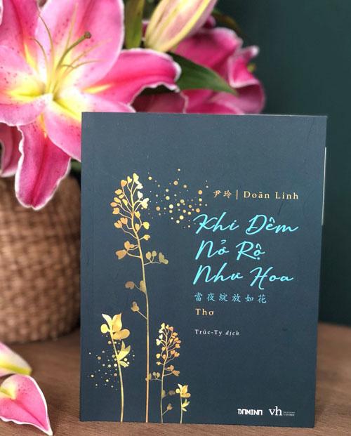 Khi đêm nở rộ như hoa của Doãn Linh - Ảnh 1.