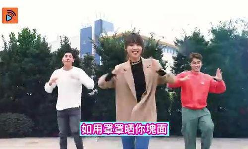 Dàn sao TVB hào hứng nhảy điệu Ghen Cô Vy - Ảnh 1.