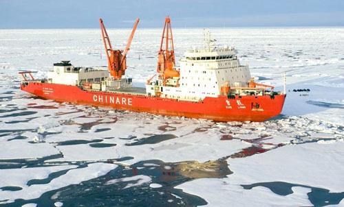 Tham vọng của Trung Quốc ở vùng cực - Ảnh 1.