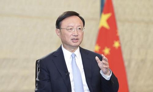 """Nhà ngoại giao hàng đầu Trung Quốc cảnh báo """"thảm họa"""" với Mỹ - Ảnh 1."""