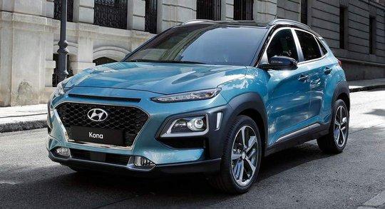 SUV cỡ nhỏ Hyundai Kona chính thức ra mắt - Ảnh 5.