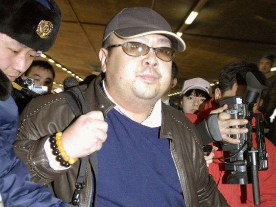 Người thân ông Kim Jong-un bị xử tử vì âm mưu đảo chính liên quan Trung Quốc? - Ảnh 1.