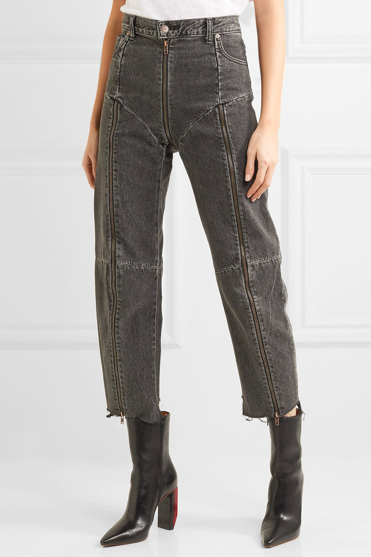 Mẫu quần jean độc đáo dành cho bạn nữ cá tính - Ảnh 4.