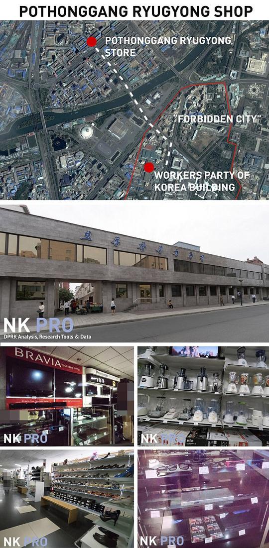Tiết lộ mới về nguồn tài trợ chương trình vũ khí Triều Tiên - Ảnh 3.