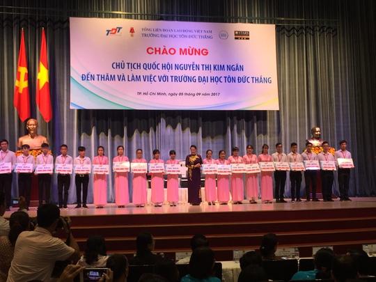 Chủ tịch Quốc hội: Hy vọng tương lai của giáo dục ĐH - Ảnh 1.