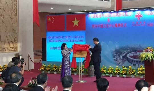 Tổng Bí thư, Chủ tịch Tập Cận Bình dự lễ khánh thành Cung hữu nghị Việt - Trung - Ảnh 5.