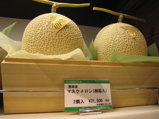 Vì sao trái cây ở Nhật có giá đắt đỏ? - Ảnh 1.