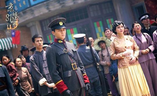 Trương Trí Lâm - Tài, tình vẹn toàn - Ảnh 3.
