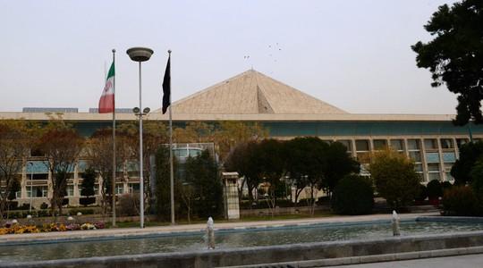 Khủng bố kép tại Tehran: IS lần đầu manh động trên đất Iran? - Ảnh 4.