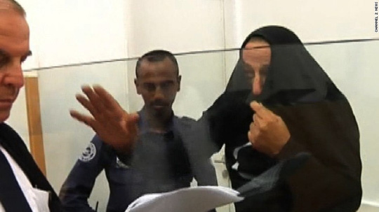 Giết chết con gái vì hẹn hò với bạn trai Hồi giáo - Ảnh 2.