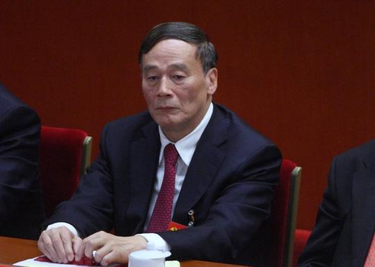 Trung Quốc: Ủy ban Trung ương mới vắng ông Vương Kỳ Sơn - Ảnh 1.