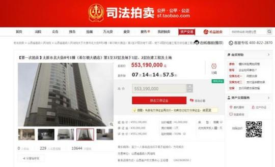Bán nhà cao tầng 84 triệu USD trên web mua sắm trực tuyến - Ảnh 1.