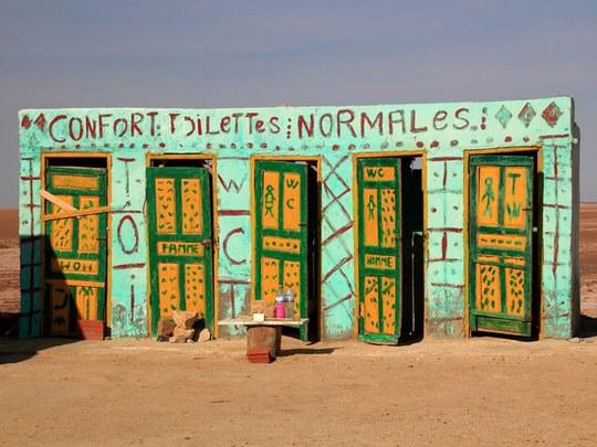 Kinh ngạc với 16 nhà vệ sinh có thiết kế ấn tượng nhất trên thế giới - Ảnh 14.