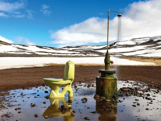 Kinh ngạc với 16 nhà vệ sinh có thiết kế ấn tượng nhất trên thế giới - Ảnh 17.