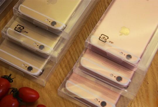 iPhone nearnew có giá cao hơn vài trăm nghìn đồng so với máy qua sử dụng thông thường.