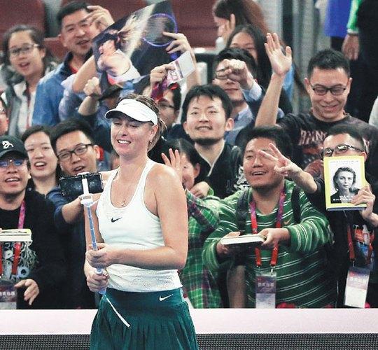 Sharapova, Nadal sung sức cuối mùa - Ảnh 1.