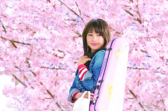 Suzu Hirose - Mỹ nhân trẻ tài năng - Ảnh 3.