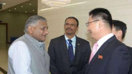Triều Tiên và cơ hội của Ấn Độ - Ảnh 1.