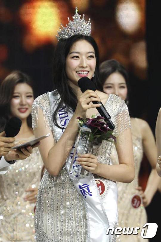 Tân Hoa hậu Hàn Quốc bị chê xấu - Ảnh 2.