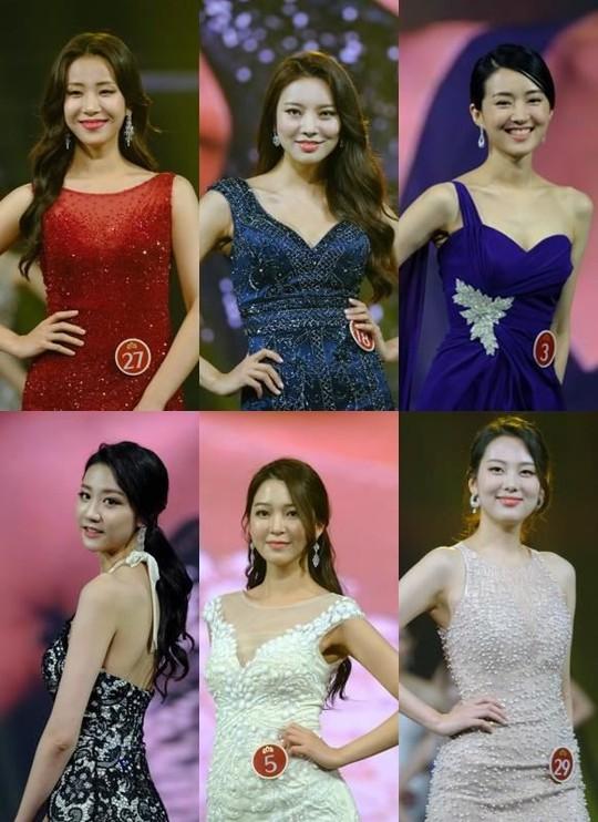 Tân Hoa hậu Hàn Quốc bị chê xấu - Ảnh 5.