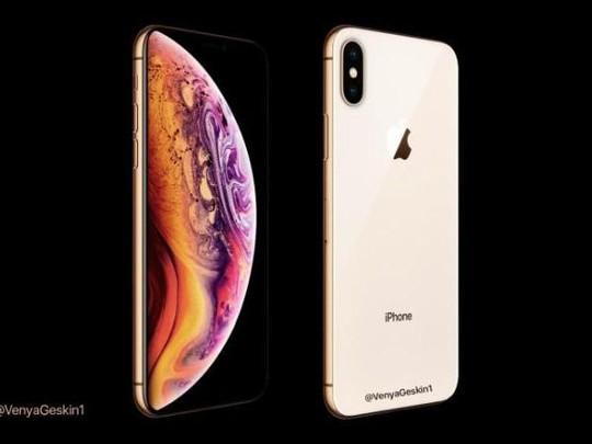 iPhone mới chưa ra mắt, dân buôn VN đã tuyển quân xếp hàng - Ảnh 2.