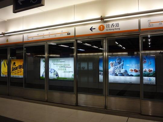 Vì sao khách nước ngoài mê tàu điện ngầm Hong Kong? - Ảnh 4.