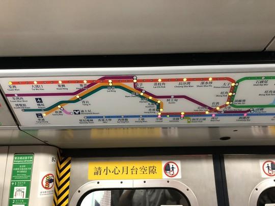 Vì sao khách nước ngoài mê tàu điện ngầm Hong Kong? - Ảnh 6.