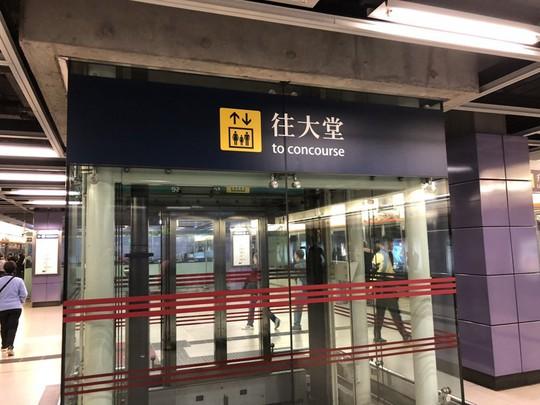Vì sao khách nước ngoài mê tàu điện ngầm Hong Kong? - Ảnh 8.