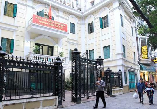 Ban Tiếp công dân Hà Nội nói gì về quy định cấm ghi hình tại nơi tiếp dân? - Ảnh 1.