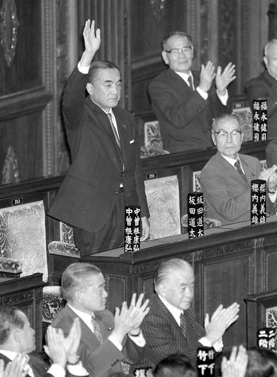 Cựu Thủ tướng Nhật qua đời ở tuổi 101 - Ảnh 2.