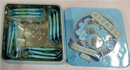 Phát hiện hai loại kẹo có chứa chất trị rối loạn cương dương - Ảnh 5.