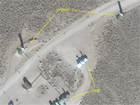 Hệ thống tên lửa đất đối không S-300 của Nga lọt vào tay Mỹ?  - Ảnh 1.