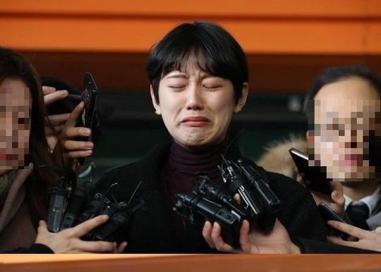 Suzy bị phạt tiền vì đưa tin sai lệch - Ảnh 2.