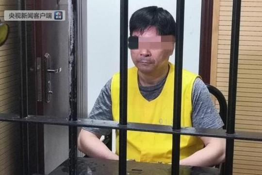 Tỉ phú Trung Quốc chính thức bị buộc tội ấu dâm - Ảnh 1.